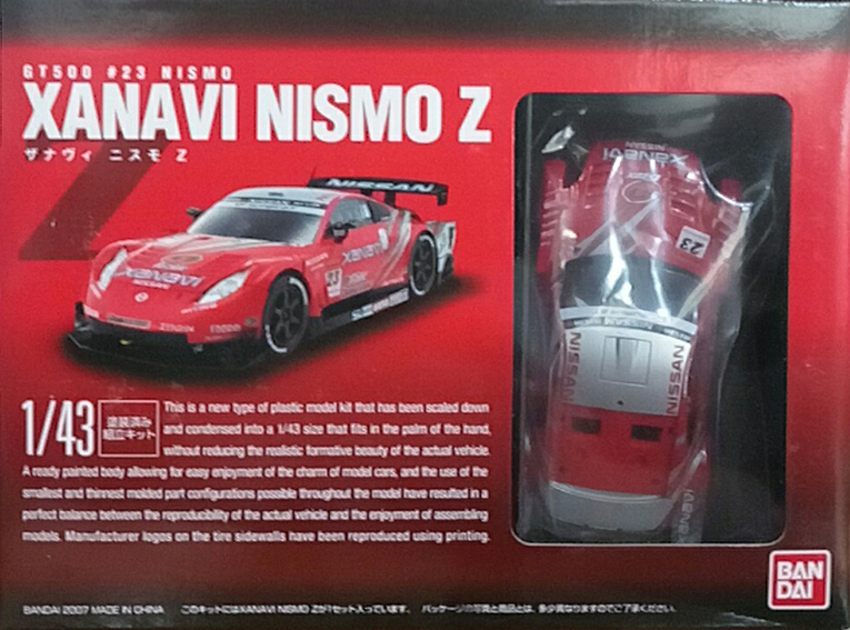 万代 GT500 23 NISMO XA