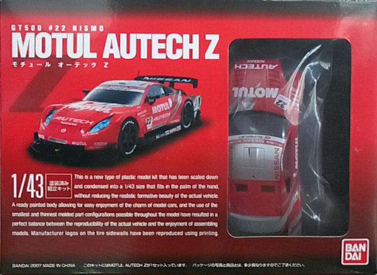 万代 GT500 22 MOTUL AU