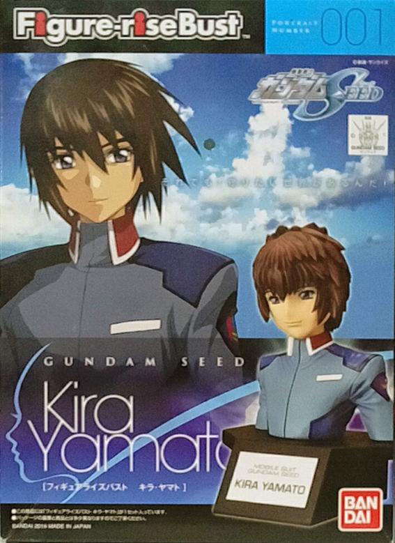 万代 FIGURE-RISE Bust 001 Gundam Seed Kira--1200