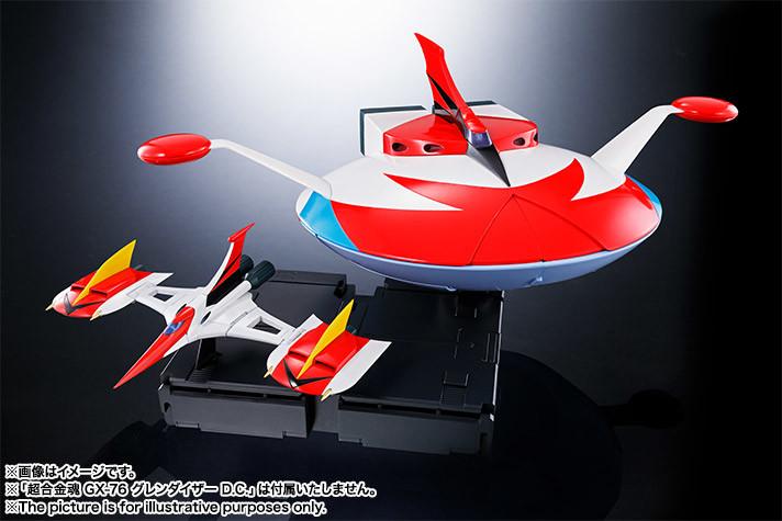 万代 超合金魂 GX-76X 巨灵神 D