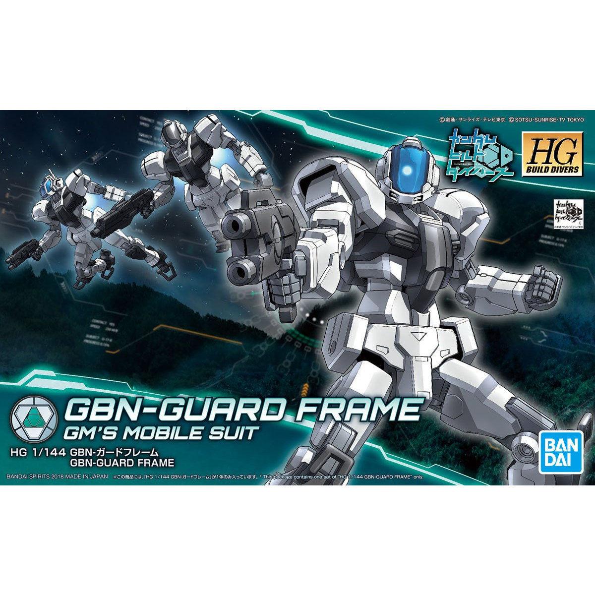万代 HGBD 高达创形者 GBN-GUARD FRAME 防卫骨架--1600