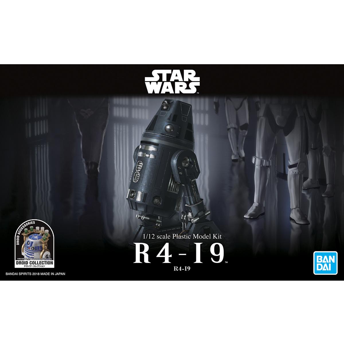 万代 星球大战 R4-I9机器人--20
