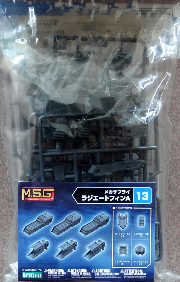 现货!寿屋 MSG MJ-13 Radi
