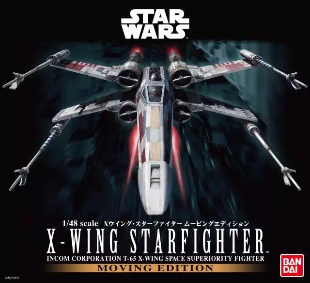 万代 星球大戰 X-WING STAR