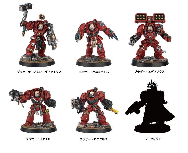 Games Workshop 盒蛋 战锤