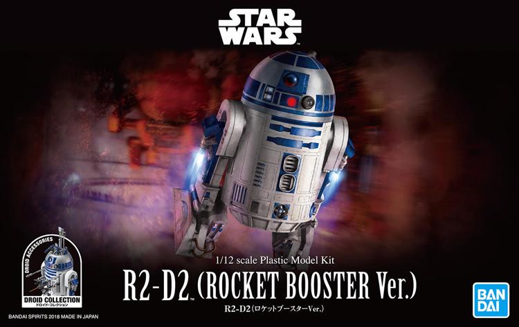 万代 星球大戰 R2-D2 ROCKET