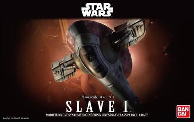 万代 星球大戰 SLAVE I--380