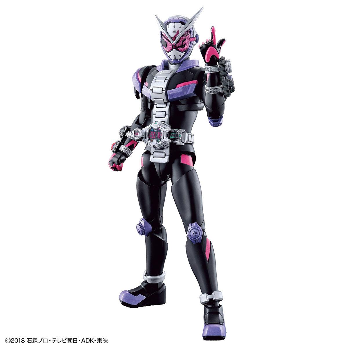 万代 Figure-rise Stand