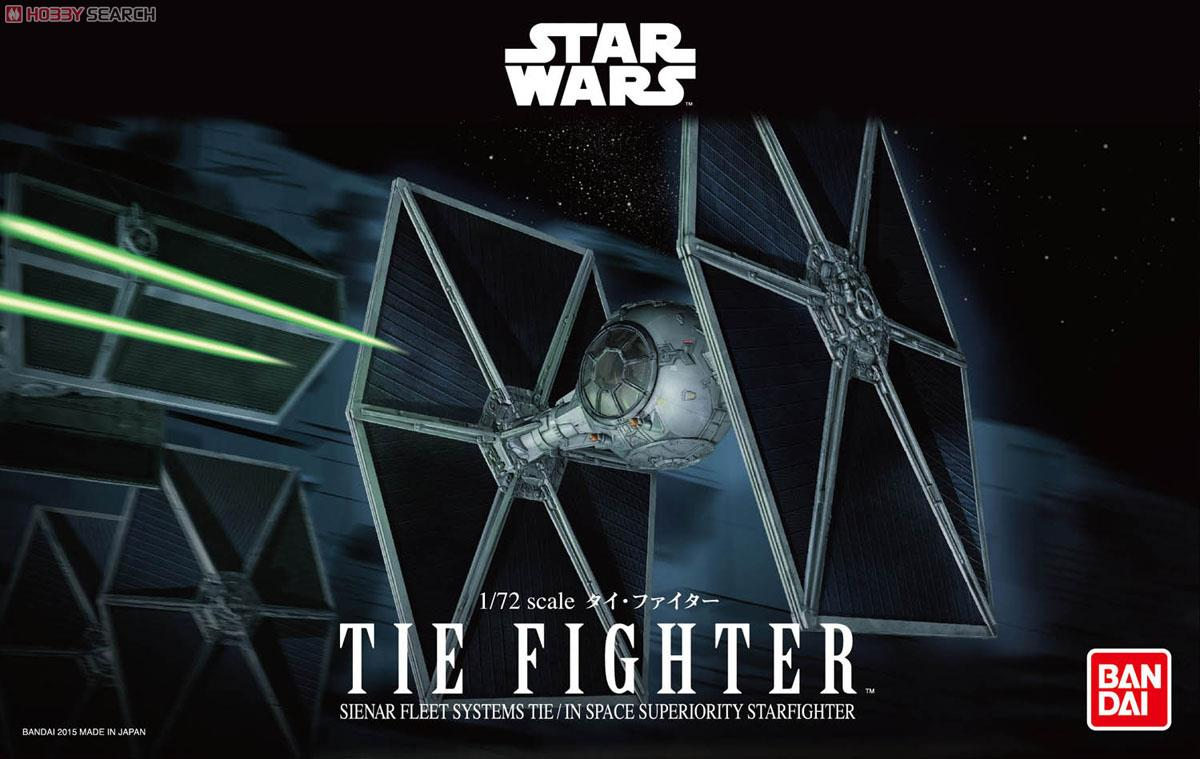 万代 星球大戰 TIE FIGHTER-