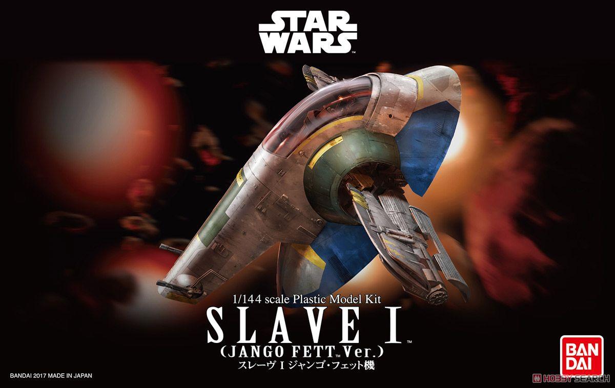 万代 星球大戰 SLAVE I JANG